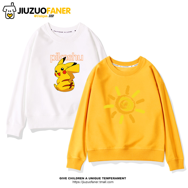Pikachu children's clothing women's thin spring and autumn long-sleeved air fashion 2020 new girl 12-15 year old coat
