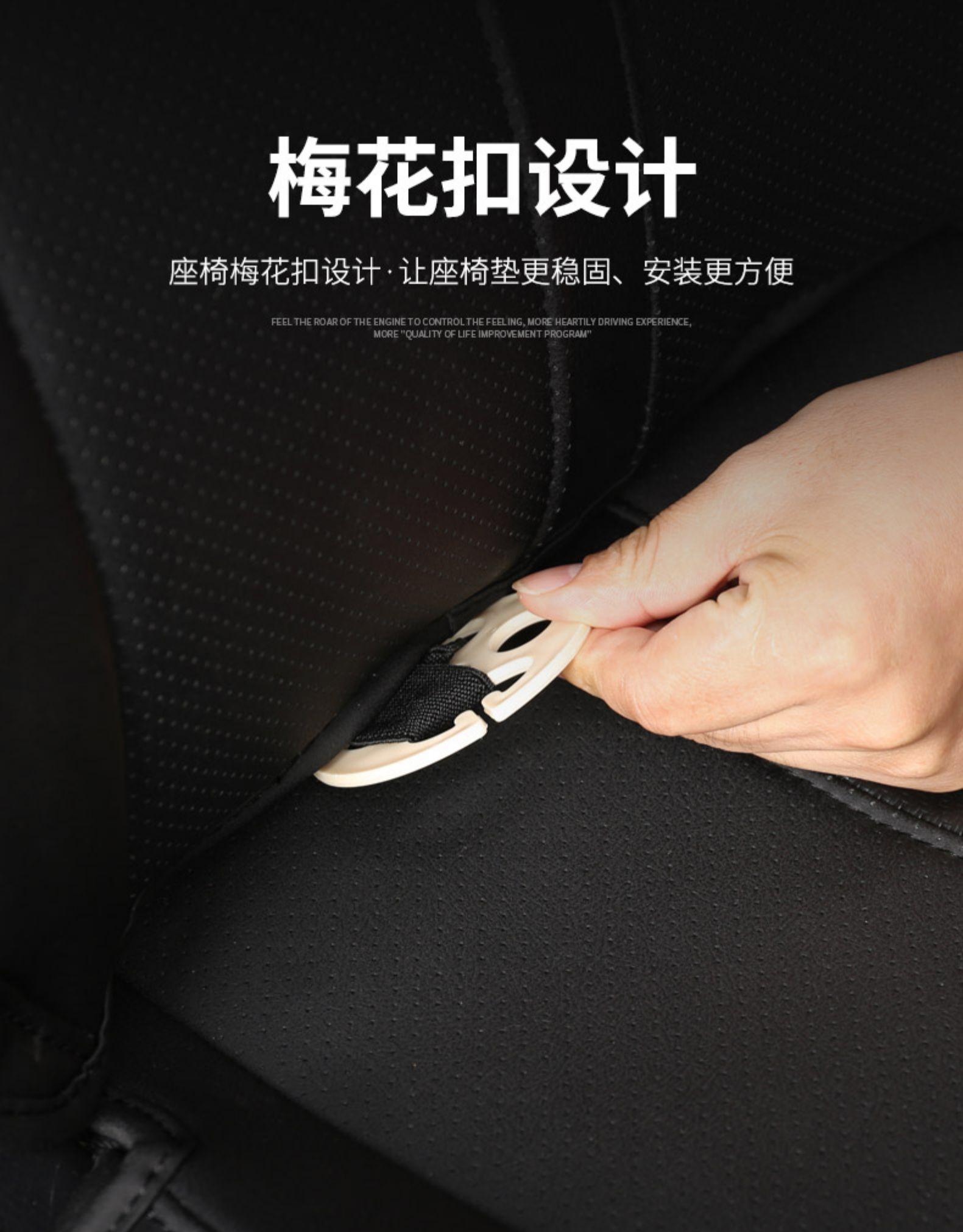 Áo ghế  Mazda CX5 2018 - ảnh 10