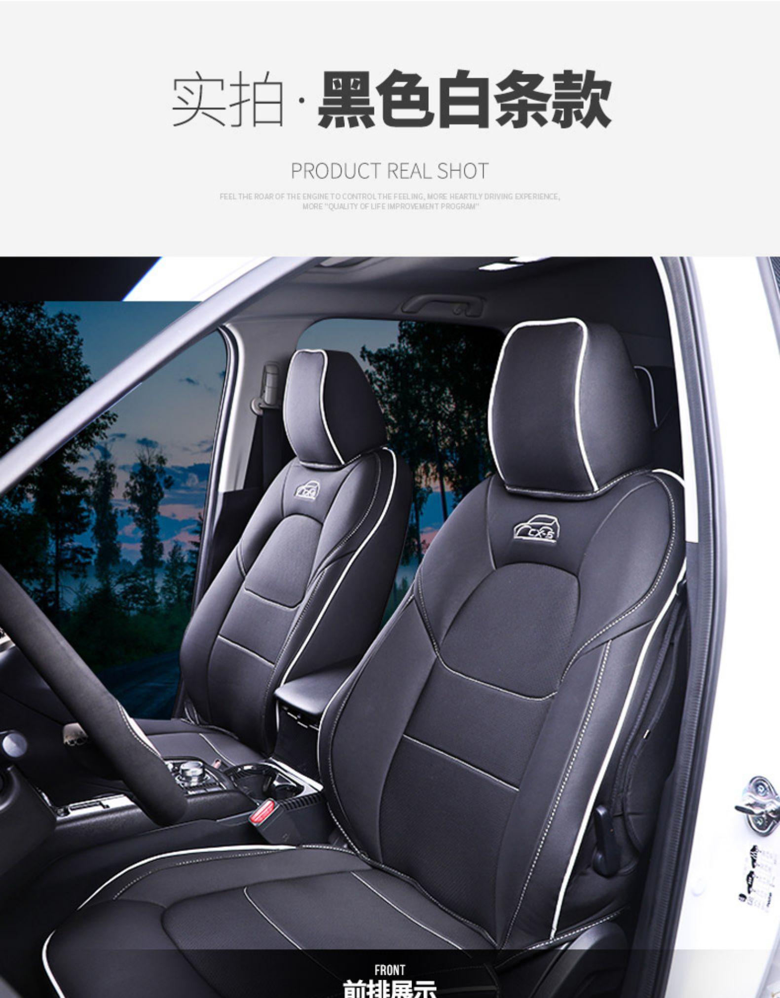 Áo ghế  Mazda CX5 2018 - ảnh 20