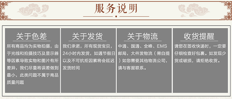 13-吉祥经,大悲咒,春江-32.jpg