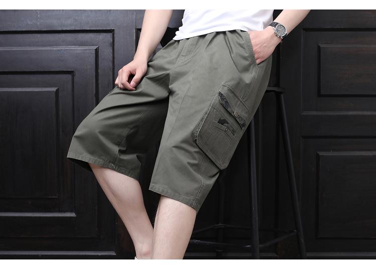 Trung và cũ cắt quần nam quần âu kích thước lớn lỏng cha trung niên mùa hè lớn quần 衩 bông
