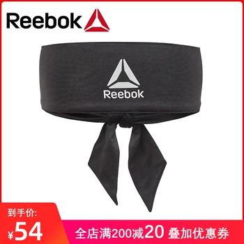 Резинки для сбора волос,  Reebok резкое шаг заставка движение заставка мужчина движение баскетбол пот только группа фитнес шарф RAAC-16010, цена 875 руб