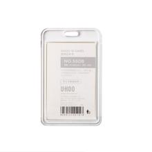 【优和】高透明卡套证件卡可定制
