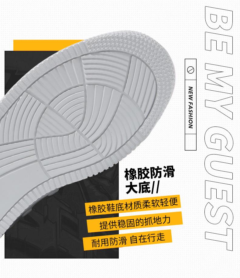 回力男鞋高筒鞋韩版潮流百搭空军一号板鞋冬季休閒运动鞋子潮鞋详细照片