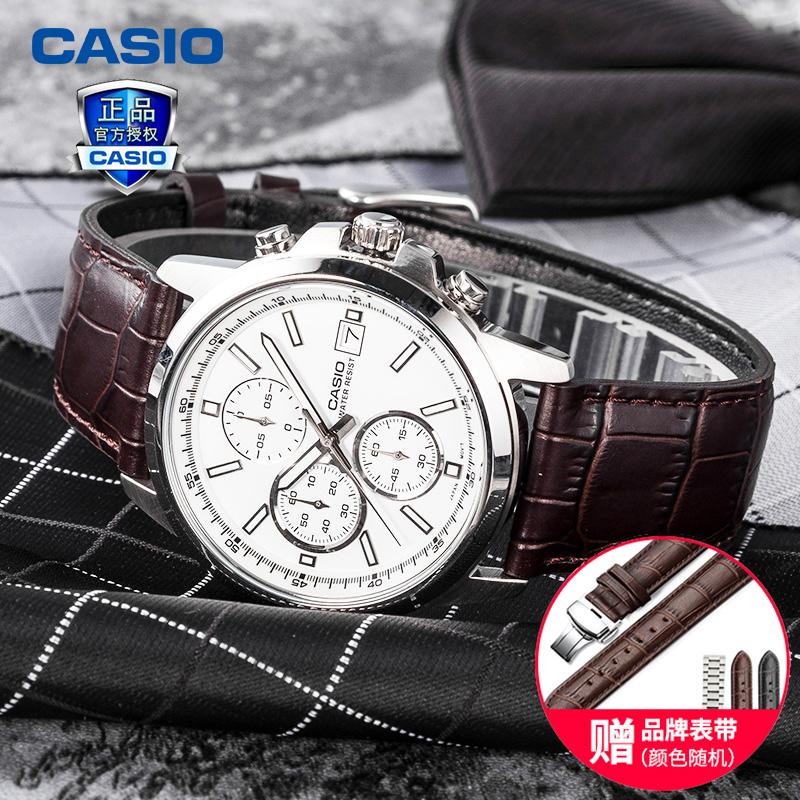 casio专卖店MTH-5001L正品防水真皮手表男士石英卡西欧官网腕表