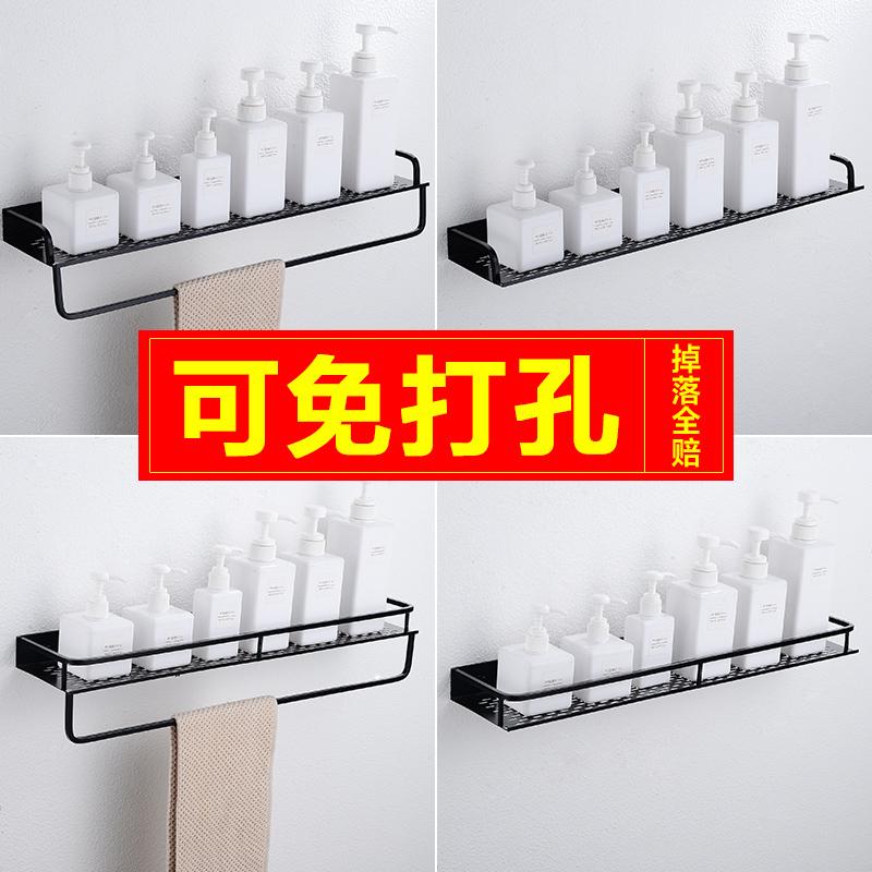 免打孔黑色浴室置物架厨房卫生间单层收纳壁挂洗漱台毛巾洗澡墙上