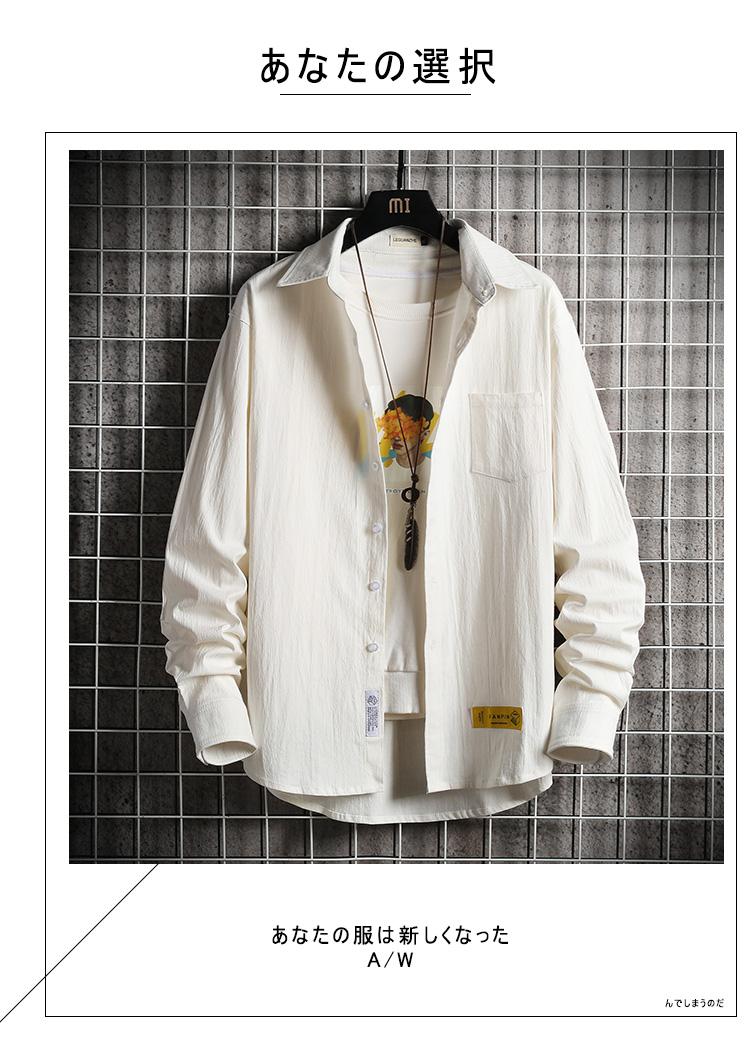 2020 春季新款 日系网格挂拍大码绣标贴布长袖衬衫 HC20036-P45