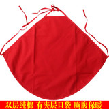 Boy Men's stomach double solid color big red cotton belly bag underwear female sleeping belly warm retro pajamas
