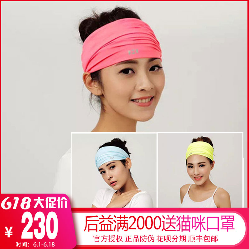 401f684e4 Official authorization after the benefit of Taiwan Hoii sunscreen sun visor  anti-UV variety Hood Hood mask anti-counterfeiting