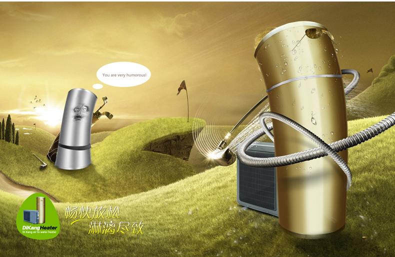 家用热泵热水器200升|空气源热水器|热泵热水工程