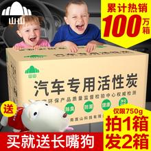 Детские автокресла фото