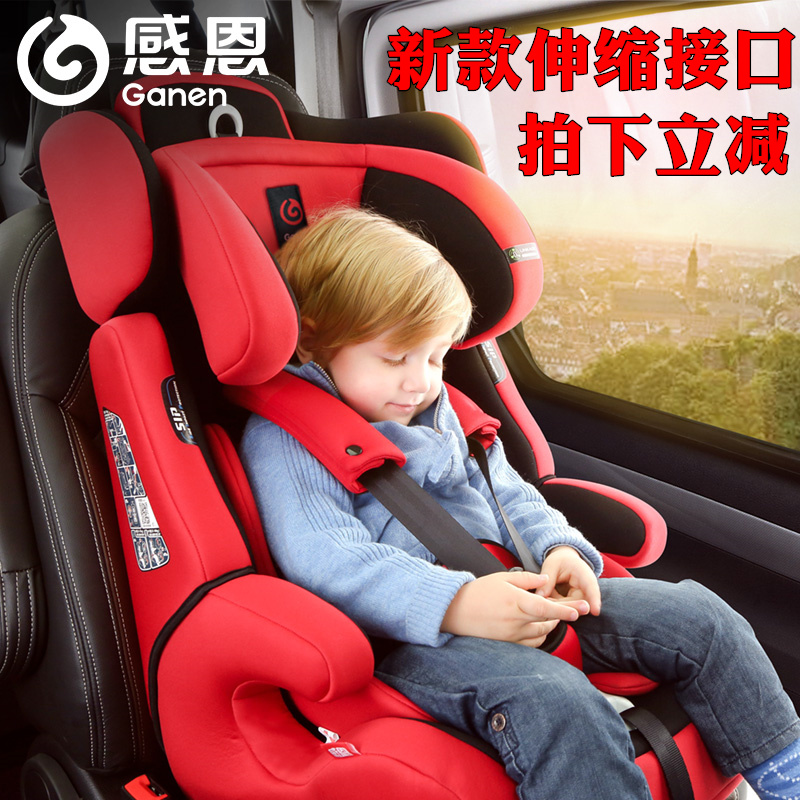 Thanksgiving Child Car Safety Seat Baby 9 Months 12 Years Old Isofix