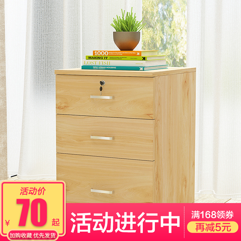 Idyllic Wooden Office Cabinet Floor With Lock Three Drawer Storage Mobile Low