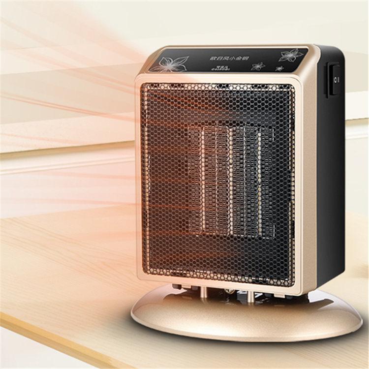 暖风机迷你小型热风办公室宿舍制热小取暖器家用空调v热风小学生