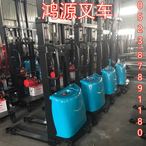 Hongyuan forklift 1 ton 2 ton lift 1 6 meters 2 meters 3 meters semi-electric stacker lift truck forklift