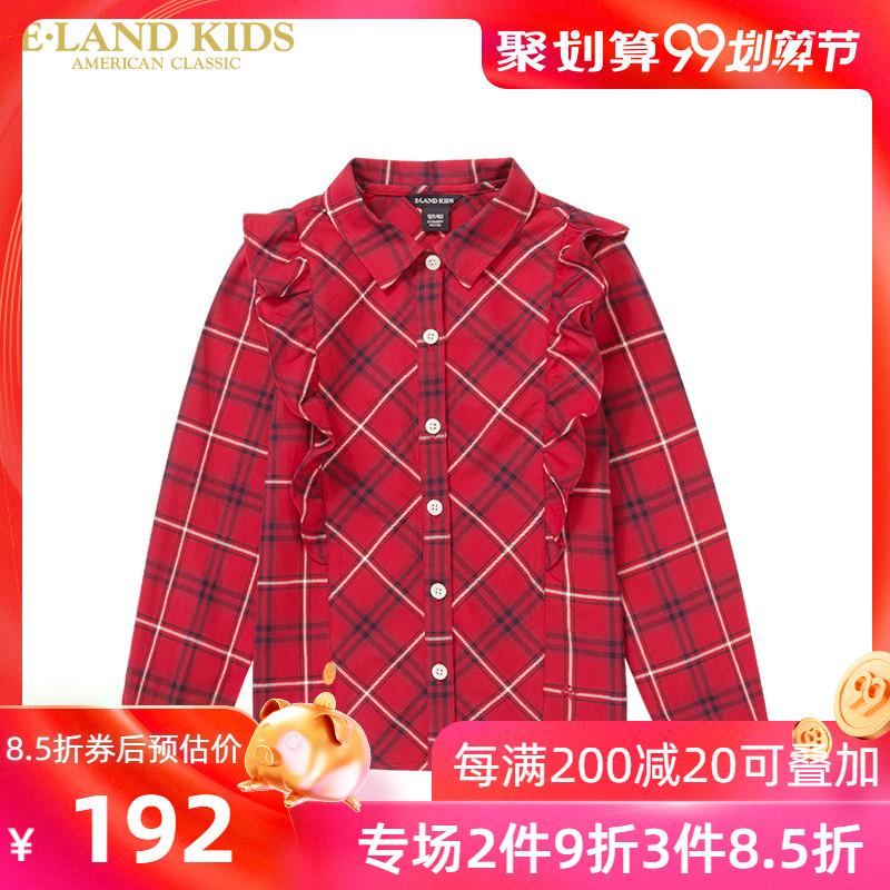 eland kids衣恋童装儿童2018年秋季新款女童学院风长袖格子衬衫