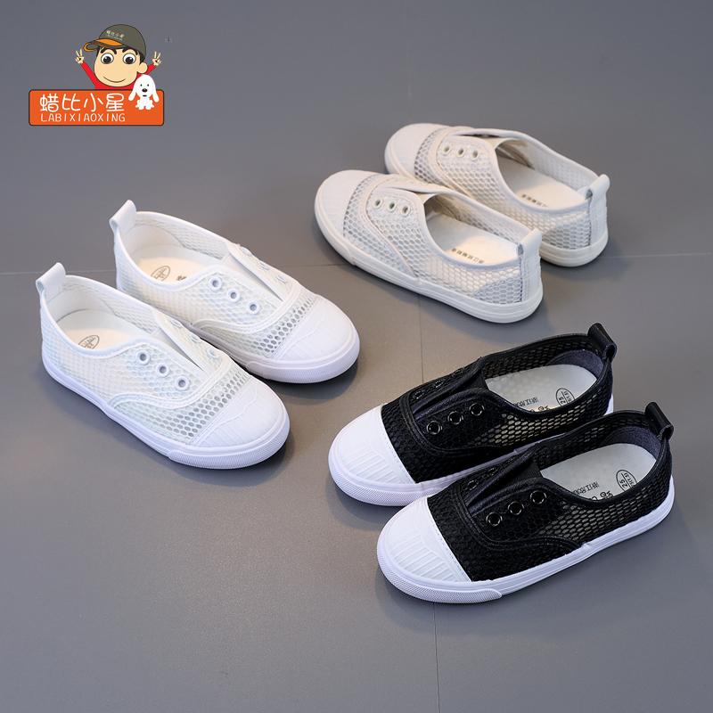 蜡比小星2020春夏新款儿童网鞋
