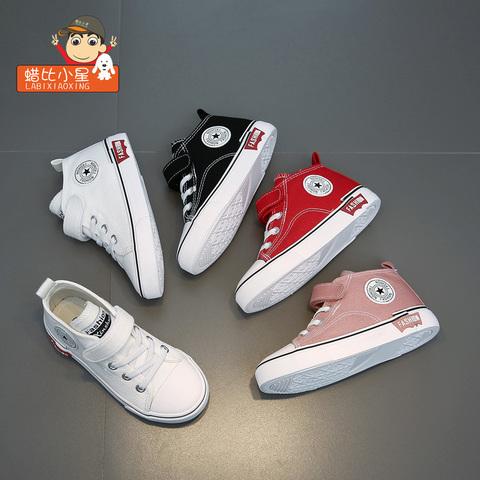 蜡比小星2020春秋款儿童高帮帆布鞋女童韩版板鞋男童百搭款小白鞋