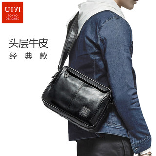 Youyiliang leather men's bag shoulder messenger bag cowhide Yoshida bag casual trendy brand small bag messenger bag male