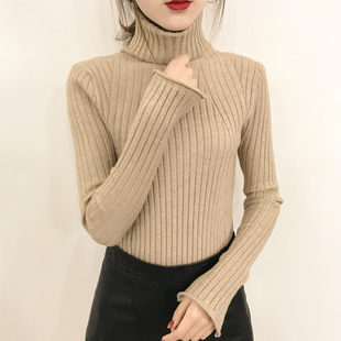 Goddess thickened high necked knitted sweater