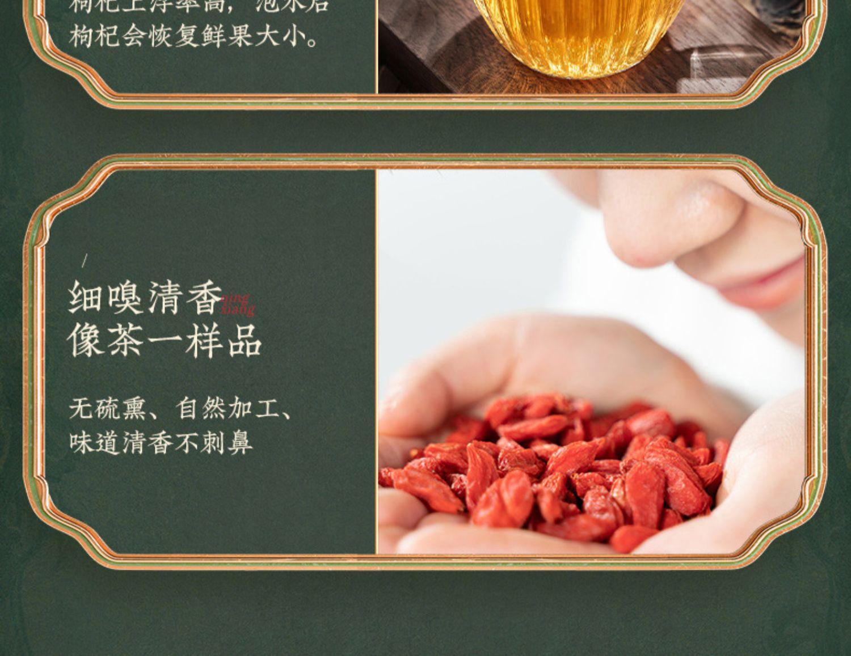 宁夏红枸杞500g免洗大颗粒