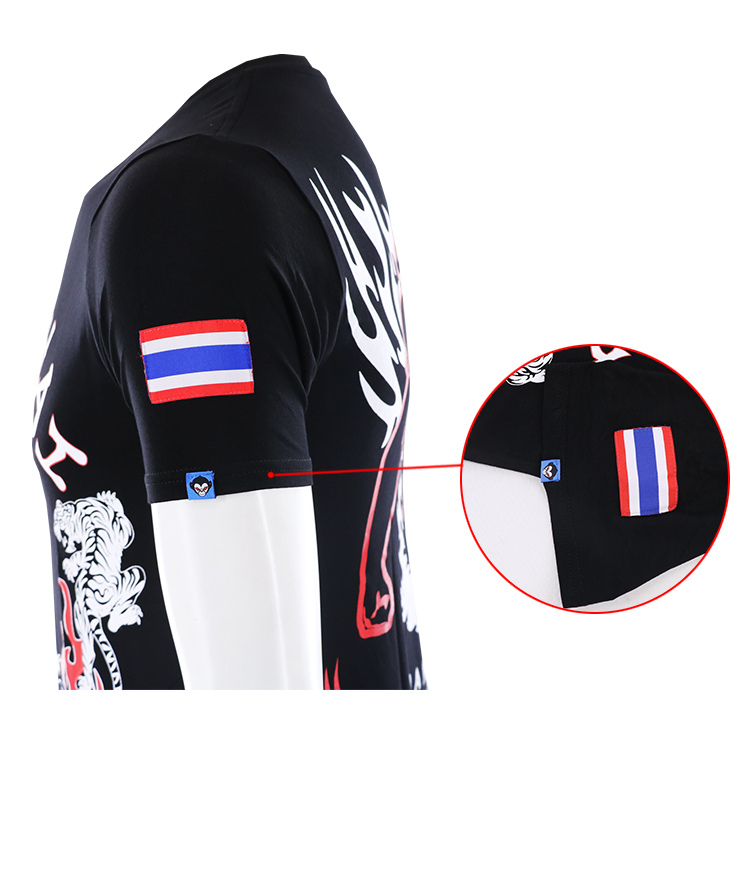 Clothing - Muay Thai Breathable  T-Shirt