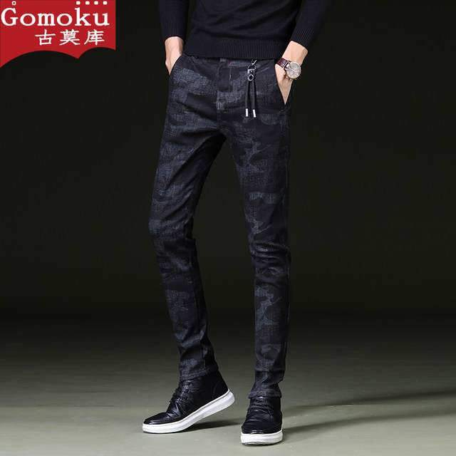 Gomoku Korean version of jeans men's slim feet pants stretch trousers spring and autumn youth camouflage casual men's trousers