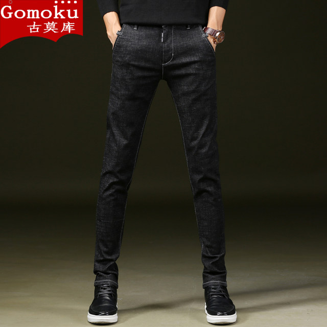 Gomoku youth autumn and winter slim jeans men's stretch skinny feet pants men's plus velvet casual men's pants