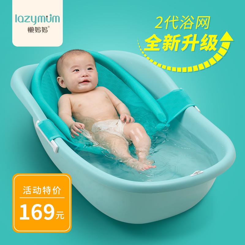 Ленивый мама ребенок купаться бассейн новорожденных может сидеть лечь многофункциональный ребенок ванна ребенок ванна статьи общий