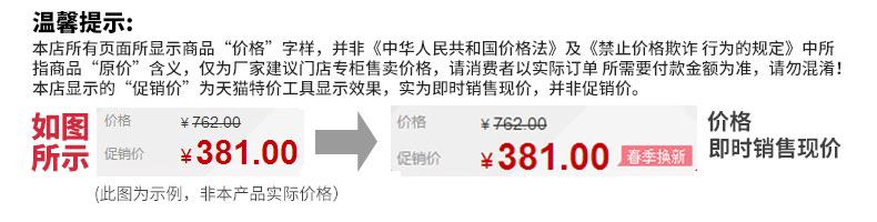 价格说明1.22.jpg