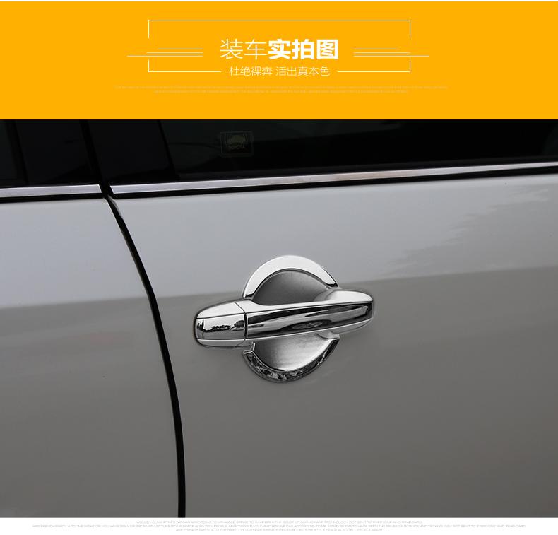 Ốp trang trí bảo vệ hốc tay nắm cửa xe Toyota Camry 2012-2017 - ảnh 11