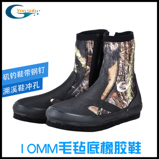 Silent fishing shoes anti-skid waterproof road sub-felt bottom nail shoes men's Warrheated decavel fishing tutaneous shoes