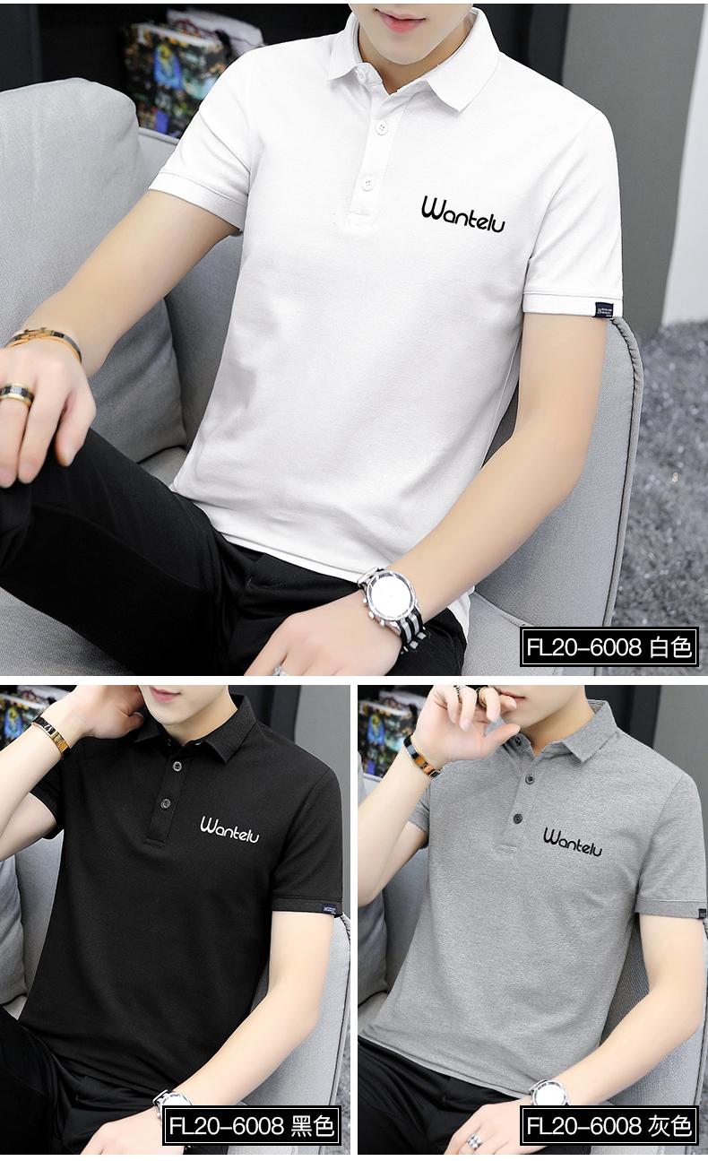 夏季短袖恤男装潮牌潮流针织翻领衫纯色灰色简约上衣服半袖详细照片