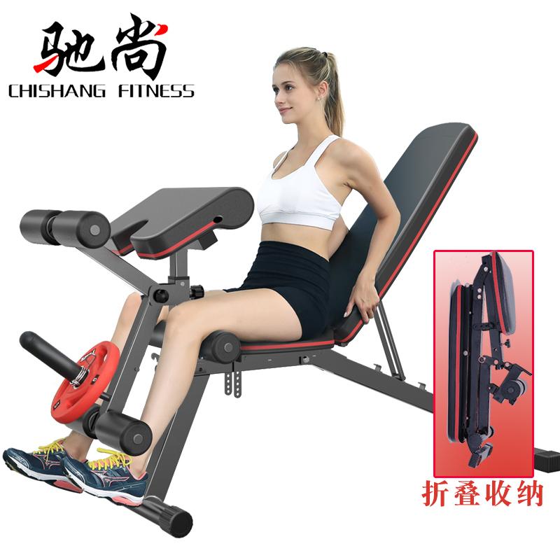 哑铃凳家用多功能折叠v哑铃椅卧推凳仰卧起坐板踢腿腹肌健身器材