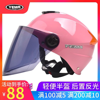 Mustang 335 electric car helmet summer men and women sunscreen UV protection helmet light half helmet