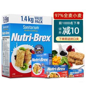 澳洲进口欣善怡干麦片块代餐早餐即食
