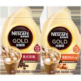 临期神价!挤着喝的冰咖啡:澳洲 12杯/瓶 雀巢金牌冰咖师 咖啡速溶液 券后14.9元包邮