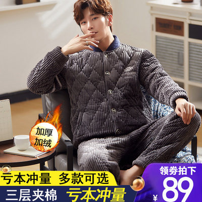 Men's pajamas winter thickening plus velvet quilted coral flannel autumn and winter three-layer warm home service suit
