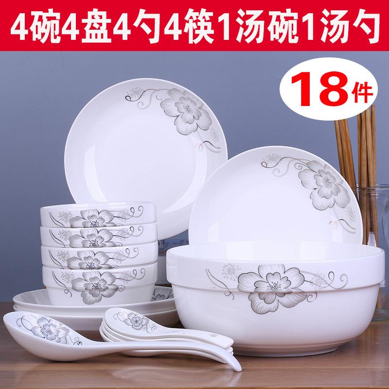 18 глава чаша посуда установите домой есть работа китайский стиль чаша палочки для еды чаша блюдо сочетание посуда суп костяной фарфор микроволновой печи