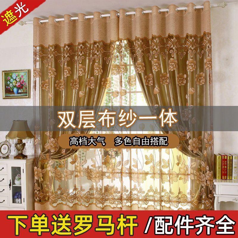 欧式隔热简约现代紫色定制加厚遮光窗帘成品大气卧室婚房纱落地窗