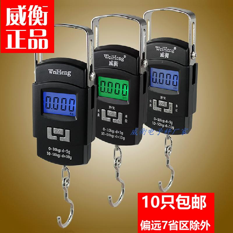 Престиж шкала портативный весы A08L электронный весы престиж шкала кухня сказать портативный весы срочная доставка сказать пакет сказать рука весы 50KG