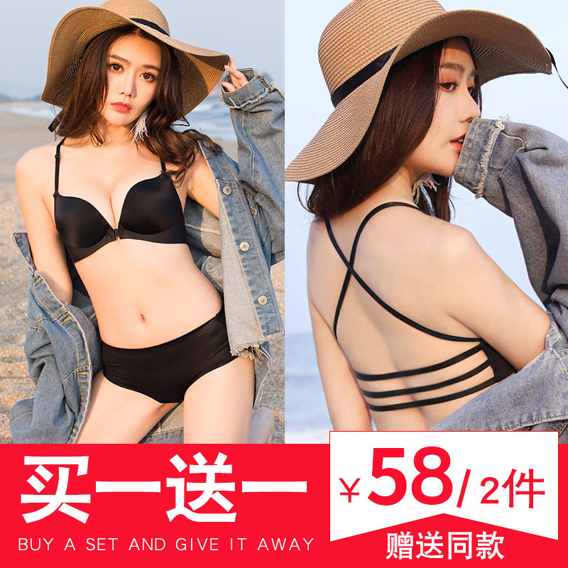 Front button beauty back gatherthth thin lingerie women's steel-free ring bra set girl small chest sexy thickened upper toe