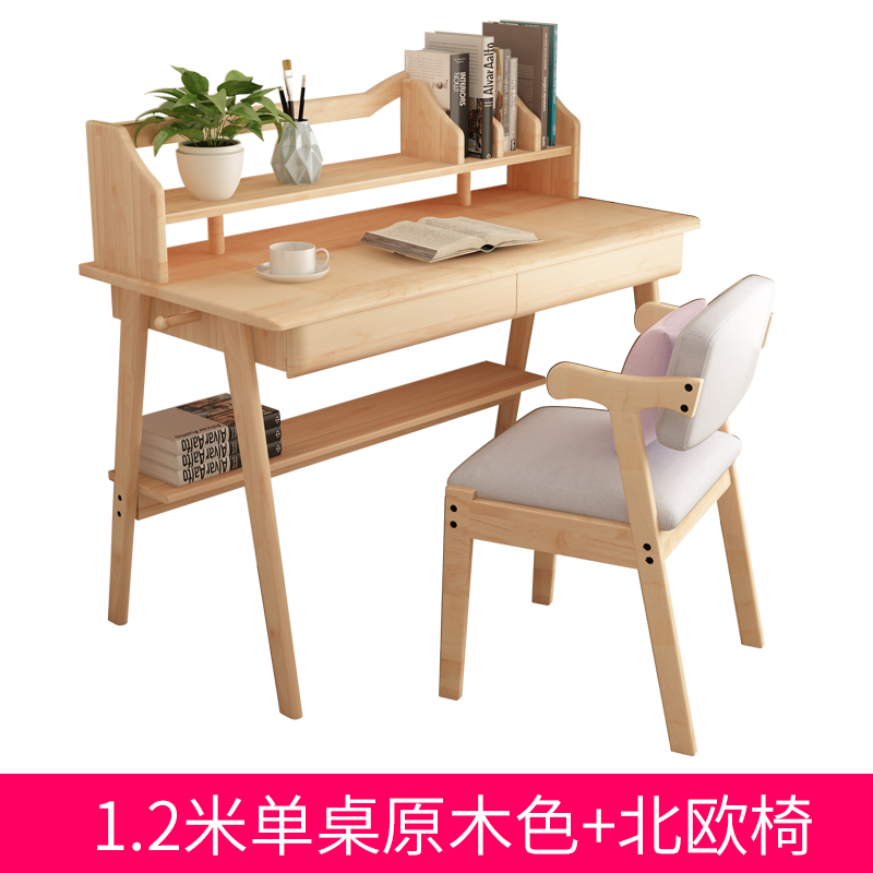 1.2 METERS SINGLE TABLE WOOD COLOR + NORDIC CHAIR SPOT SPEED