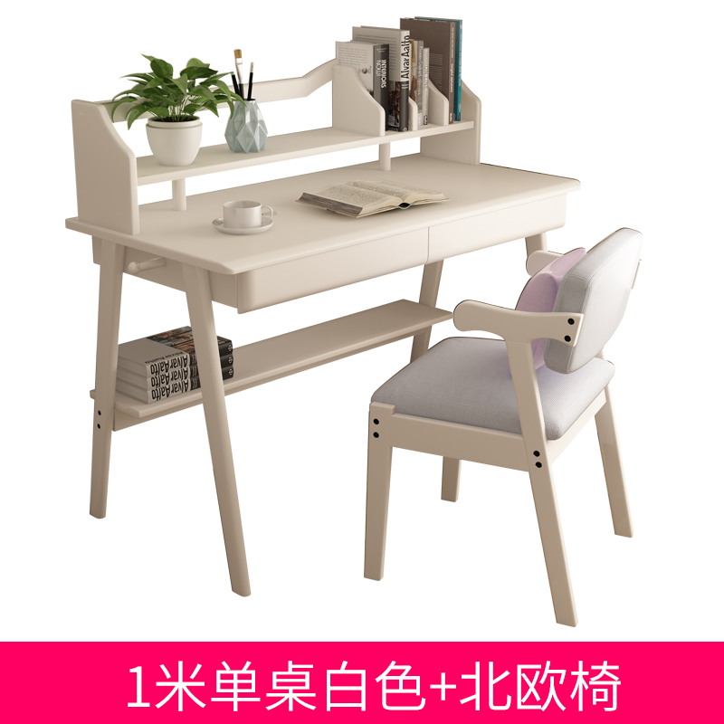 1 METER SINGLE TABLE WHITE + NORDIC CHAIR SPOT SPEED