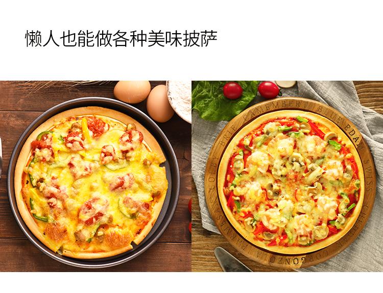 展艺披萨酱袋番茄酱意大利面酱马苏裏拉芝士腌料酱家用原料详细照片