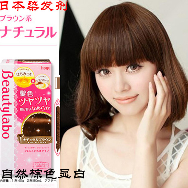 Usd 2723 Japan 2019 Imports Of Hair Cream Natural Brown Face White