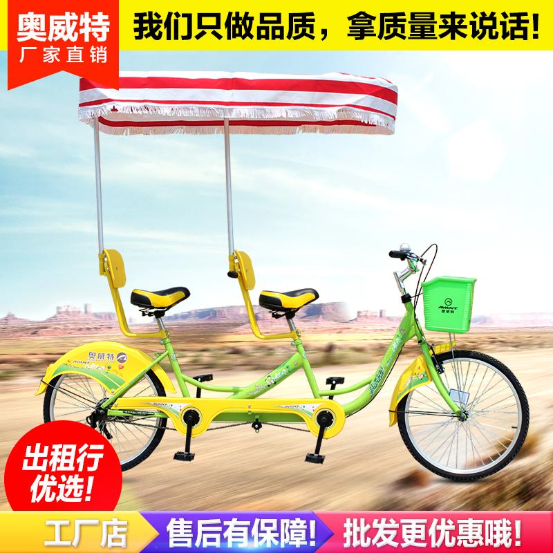 Заумный престиж специальный 24 дюйм latitude тормоз двойной велосипед любители автомобиль отцовство автомобиль два человека гора поездка аренда