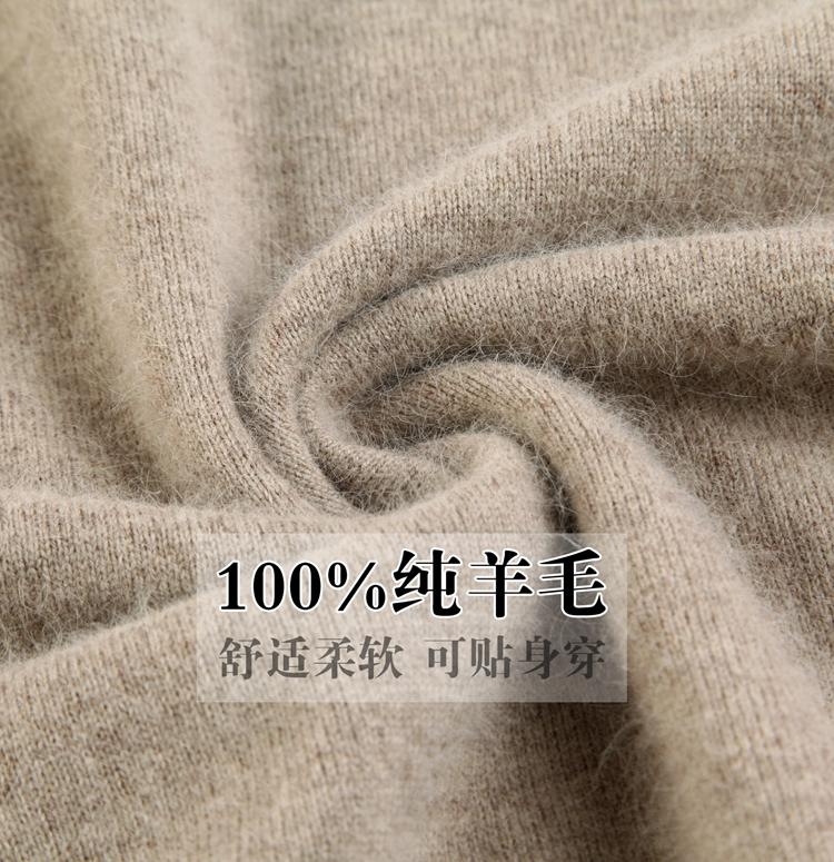 恒源祥 男士 秋冬羊绒衫 图3