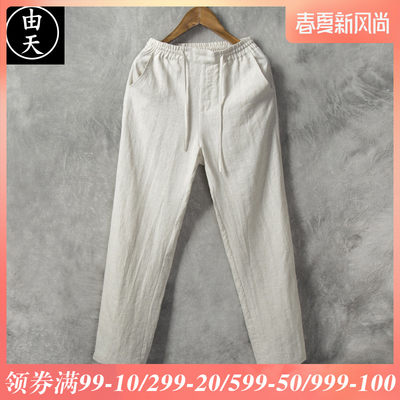 Summer men's trousers linen pants men's loose straight tube thin section breathable tip trousers cotton pants men's casual pants