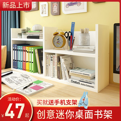 Creative mini table simple book shelf children student desktop small bookcase desk storage frame multi-storey